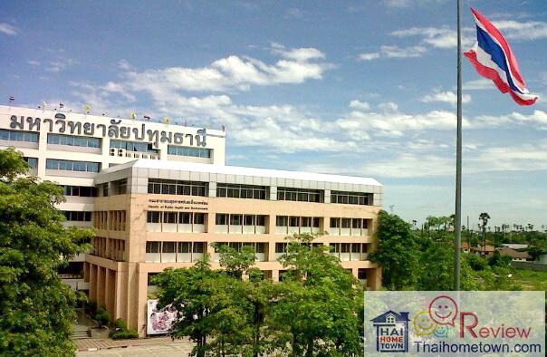 มหาวิทยาลัยปทุมธานี