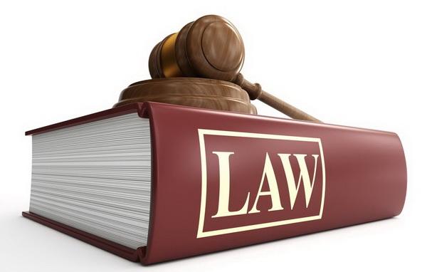 ติดแบล็คลิส มีผลทางกฏหมาย