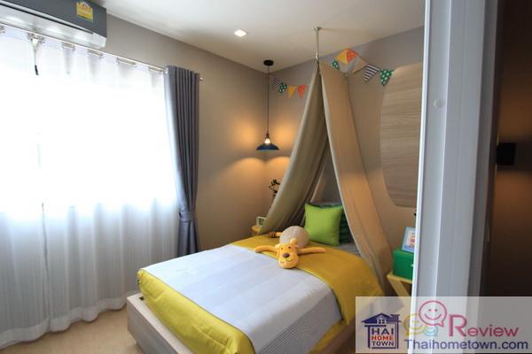 พาทิโอ งามวงศ์วาน ห้องนอนเล็ก