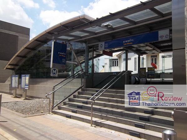 รถไฟฟ้าใต้ดิน MRT สถานีรัชดาภิเษก