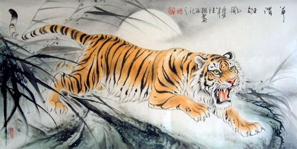 ภาพเสือโคร่งเดิน