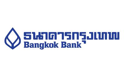 เอกสารการกู้ซื้อบ้าน ธนาคารกรุงเทพ