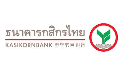 เอกสารการกู้ซื้อบ้าน ธนาคารกสิกรไทย