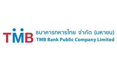 เอกสารการกู้ซื้อบ้าน ธนาคารทหารไทย