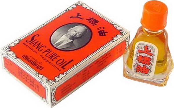 ยาสามัญประจำบ้าน ที่ควรติดตัวไว้เป็นยาสามัญประจำตัว ในเทศกาลสงกรานต์