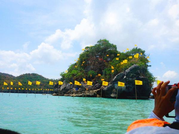 เกาะนุ้ยนอก