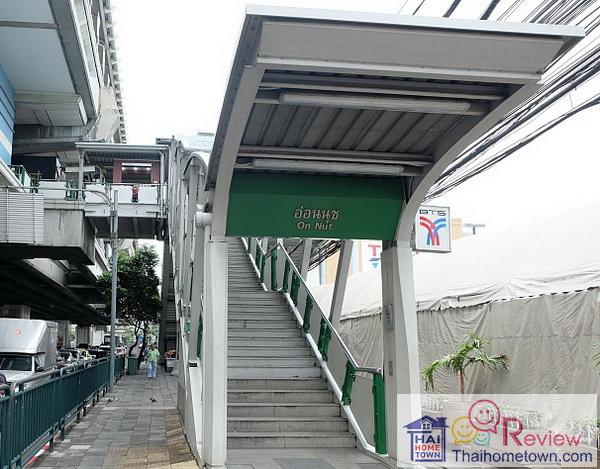 สถานีรถไฟฟ้าบีทีเอส อ่อนนุช E9