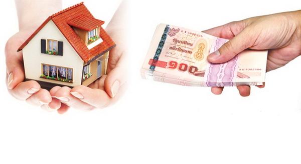 Did you know สินเชื่อบ้านแลกเงิน สำคัญอย่างไร?