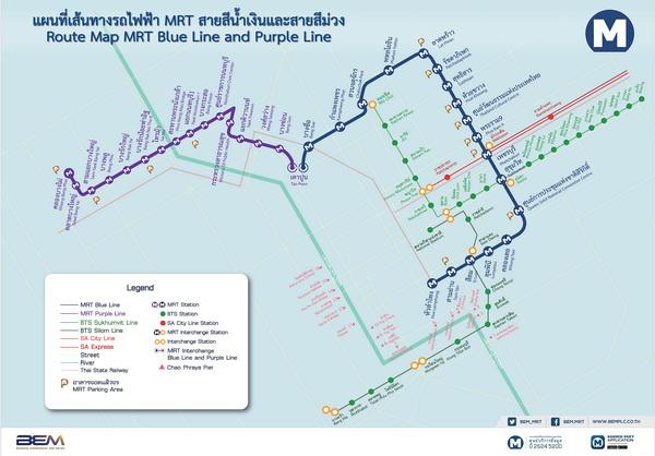 แนวรถไฟฟ้าสายสีม่วง และรถไฟฟ้าสายสีน้ำเงิน
