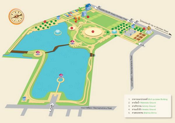 สวน 60 พรรษาสมเด็จพระนางเจ้าพระบรมราชินีนาถ